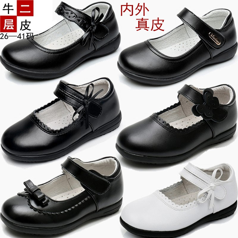 春秋儿童小女孩子单鞋