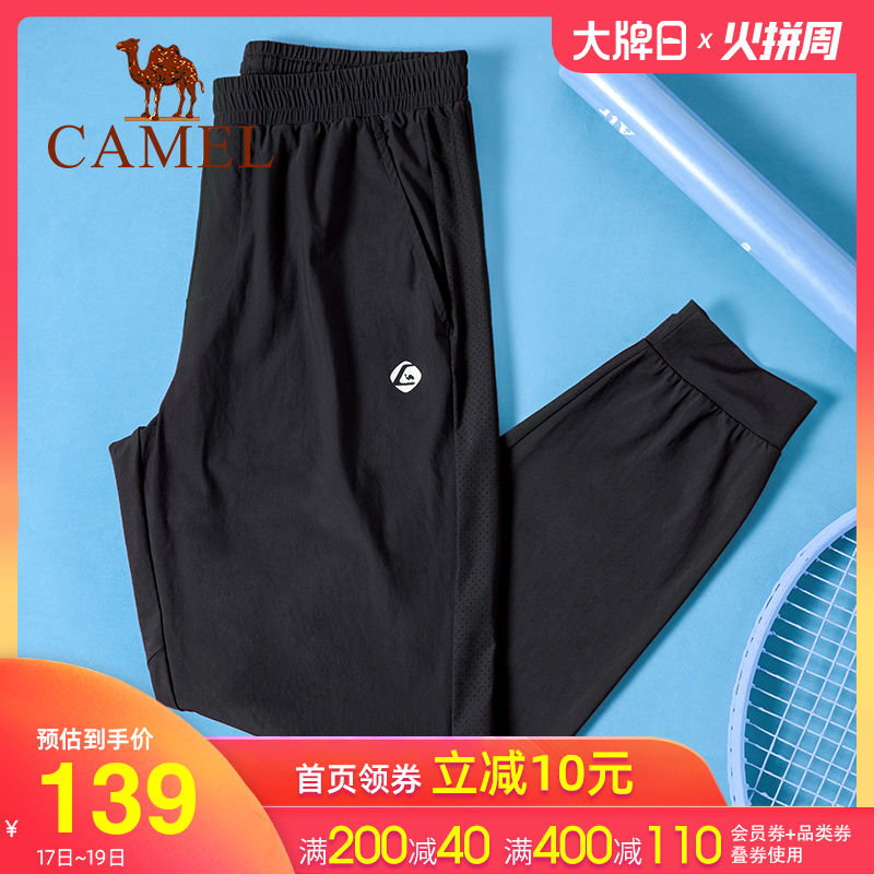 Camel mens pants ice sports pants mens summer thin stretch slim knitted jogging pants