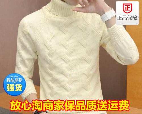 Export mens clothing autumn and winter new mens T-shirt youth thickened Pullover mens base sweater