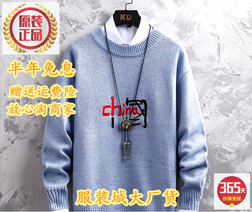 2021 new mens sweater round neck Pullover fashion trendy mens sweater mens autumn and winter warm bottomed sweater