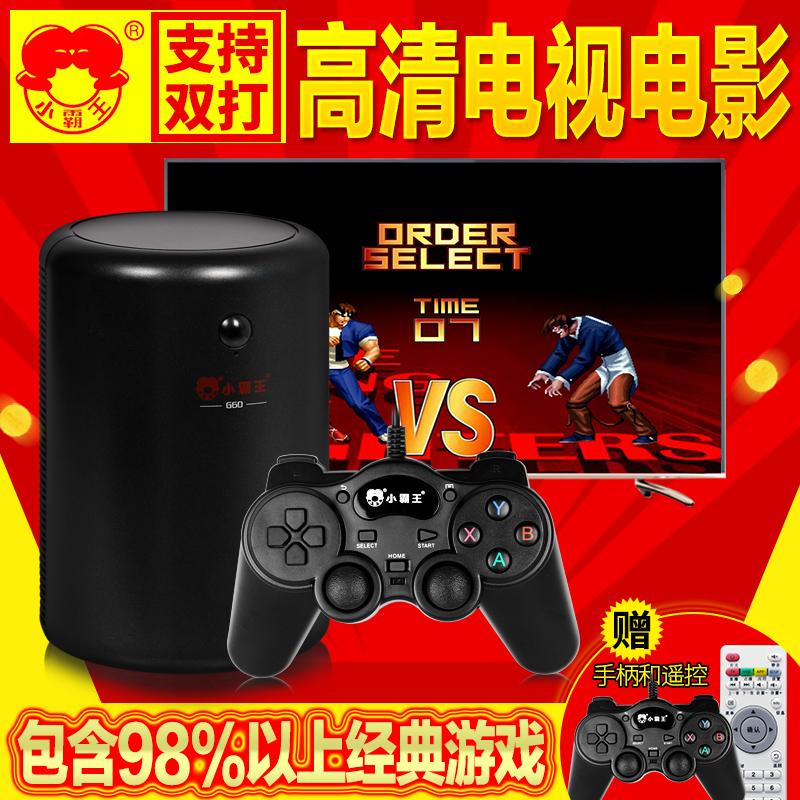 小霸王g60智能高清安卓电视游戏机有线手柄双人怀旧fc红白机街机
