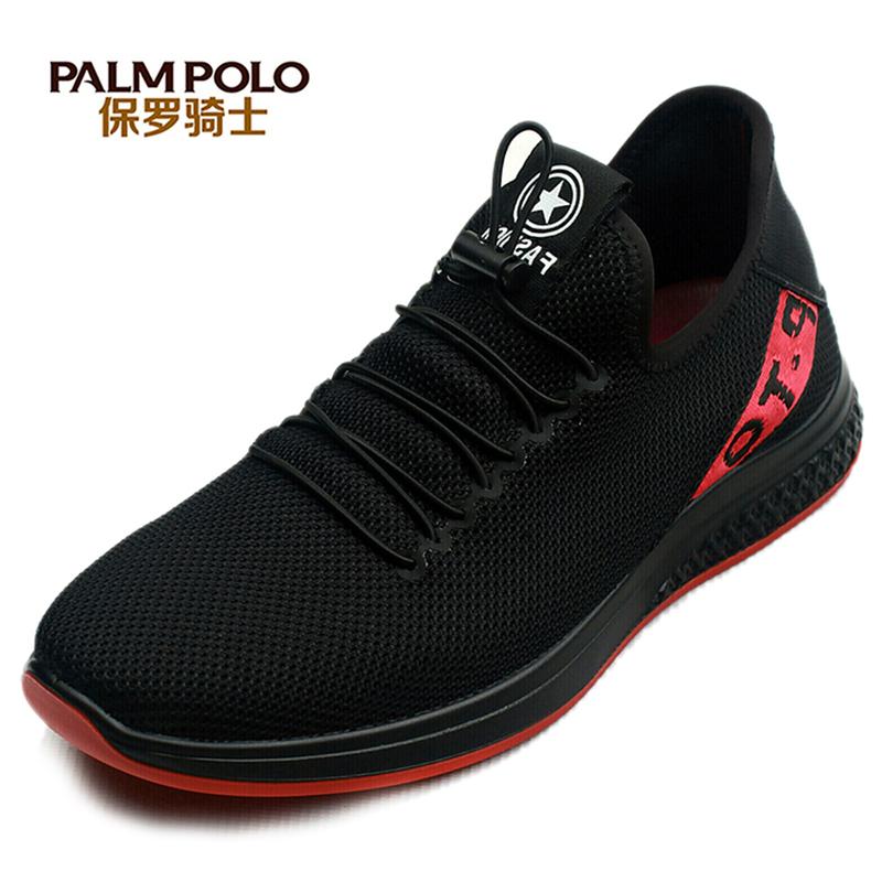保罗骑士男鞋正品透气网面韩版潮流休闲百搭跑步运动飞织鞋子男士