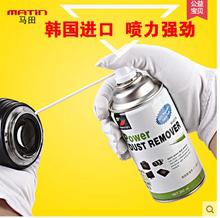Чистящие средства для цифровой техники > Баллоны сжатого воздуха для удаления пыли.