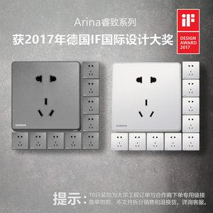 西门子开关插座睿致系列86型二三插二三极五孔插座炫白色 10只装