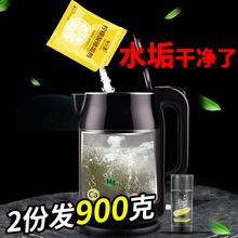 柠檬酸除垢剂食品级水垢茶垢清洁剂300克