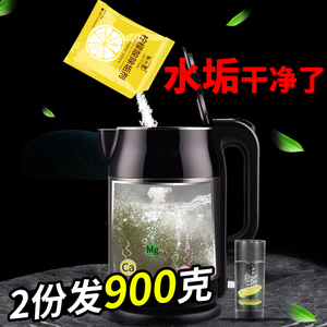 <p>柠檬酸除垢剂食品级水垢茶垢清洁剂300克</p><span style='color: #ff0000!important;font-size: 12px;'>【聚】</span>