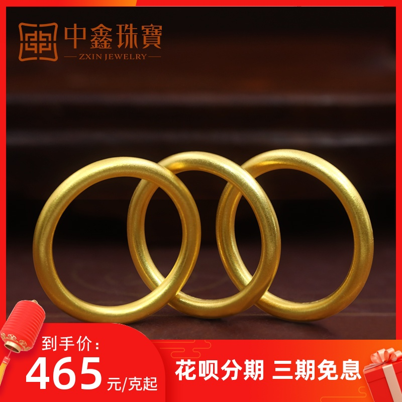 Ancient gold ring female 999 full gold diaphragm ring element ring fine pair of ring passing on the new gold ring