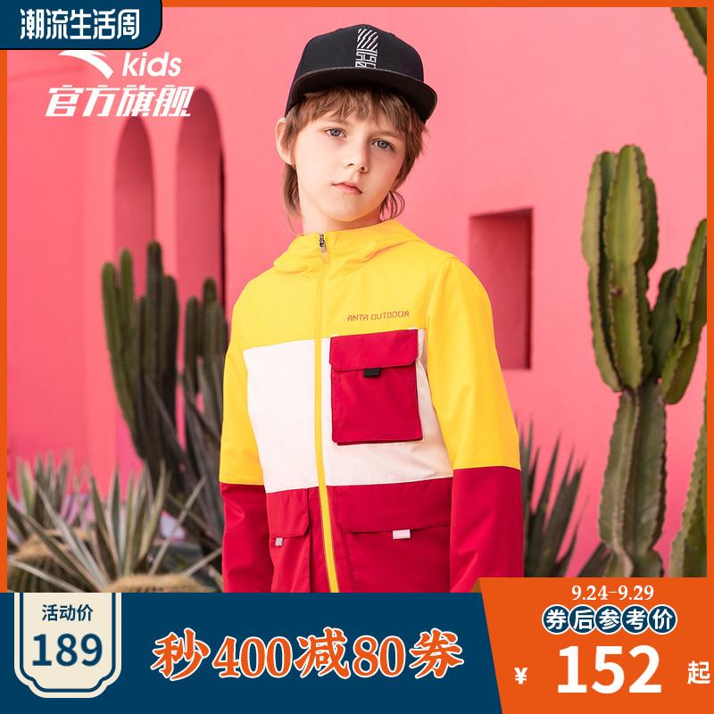 Спортивная одежда для детей Артикул 607247700365