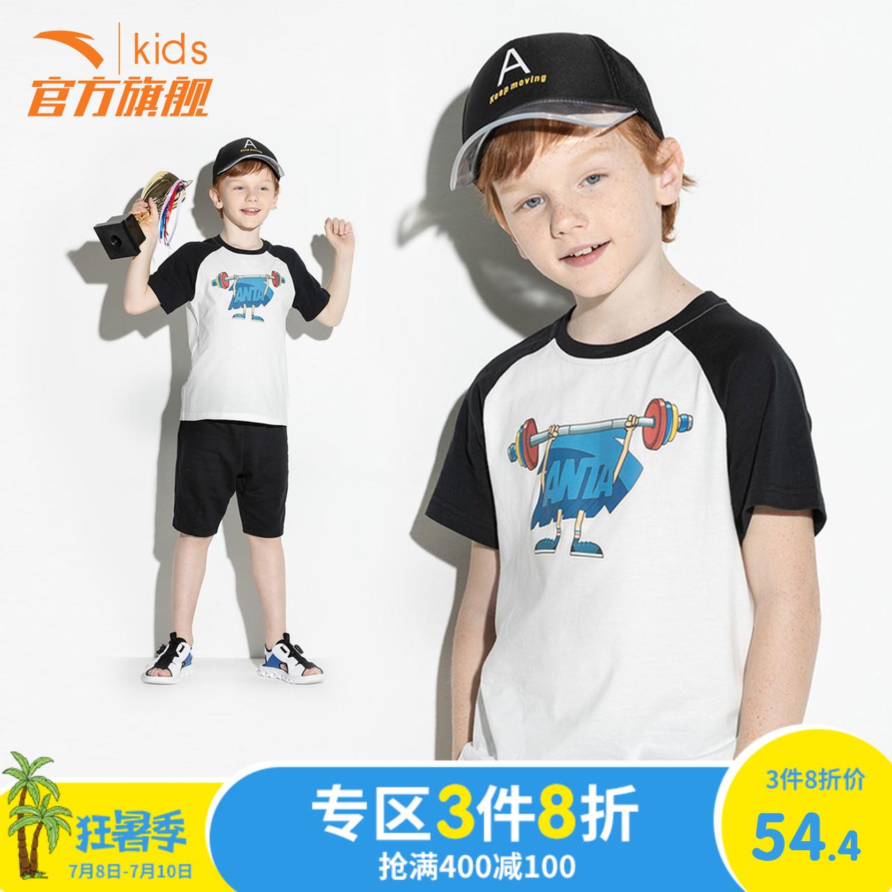 安踏童装 男童短袖T恤衫 儿童圆领短t2019夏季新款卡通图案檫肩袖