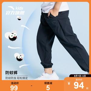 安踏儿童装中大男童防蚊长裤2021年夏季新款薄款宽松运动梭织裤子