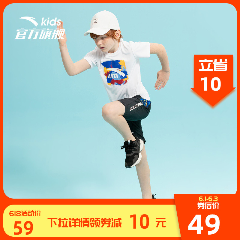Anta children's wear boys' summer wear children's T-shirt short sleeve 2020 summer middle and big children's breathable quick dry sports half sleeve tide