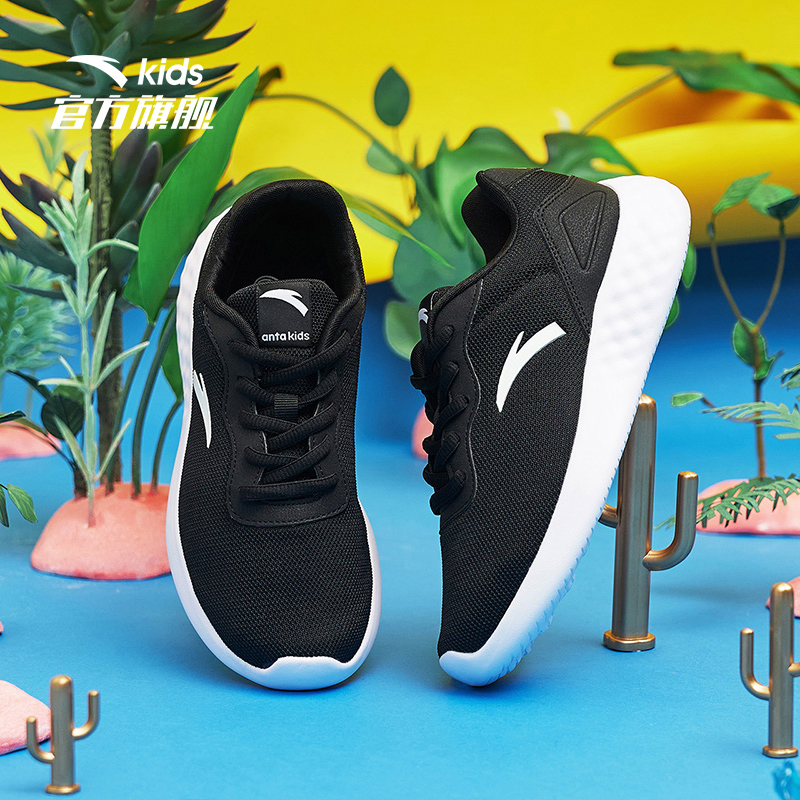 Anta children's shoes boys' shoes 2020 new spring and summer children's official website breathable children's sports shoes women