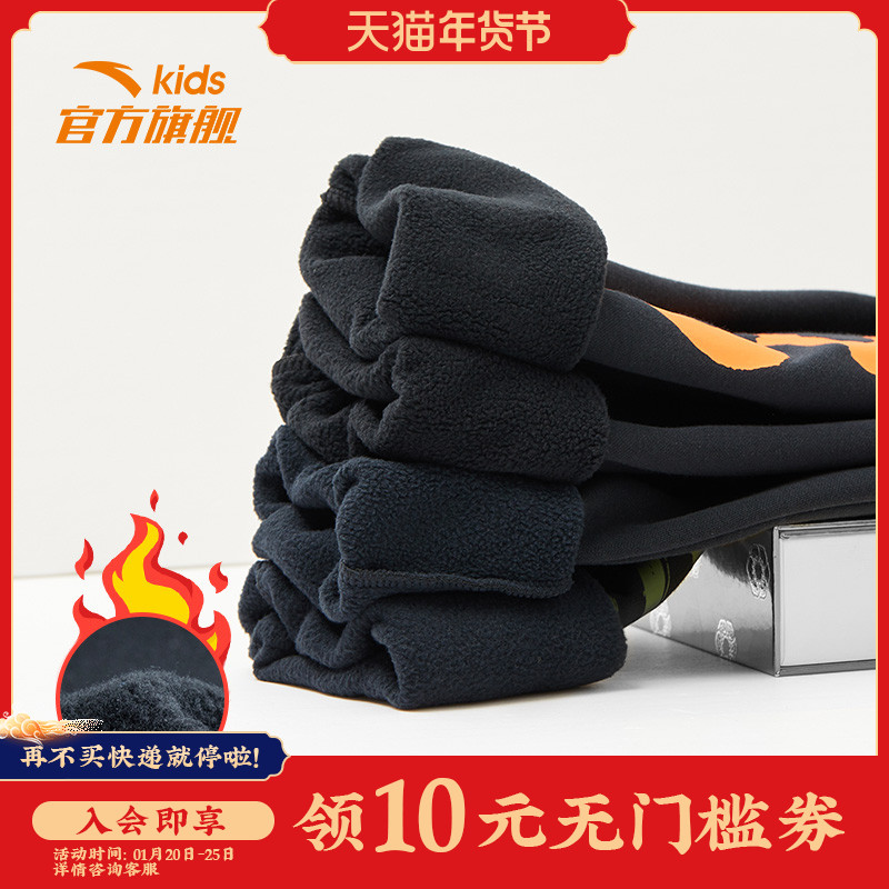 Anta children's clothing big boys' pants 2020 autumn and winter new Naruto plus velvet thickened western sports long pants