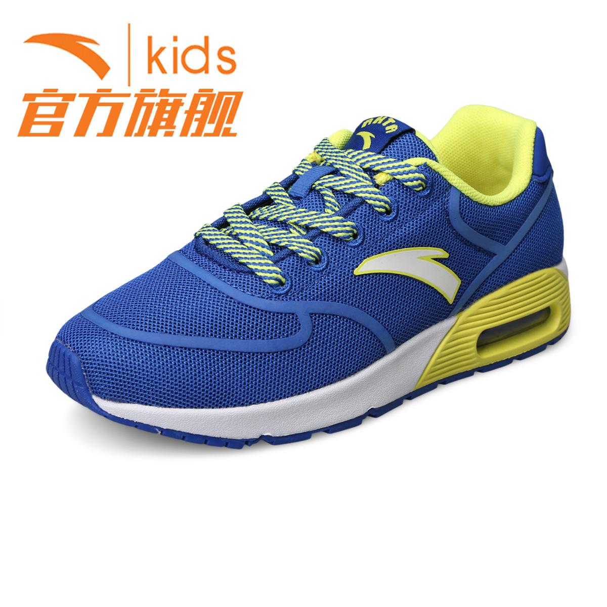 安踏童鞋 男童鞋中大童 鞋 兒童鞋子跑步鞋減震氣墊鞋男鞋