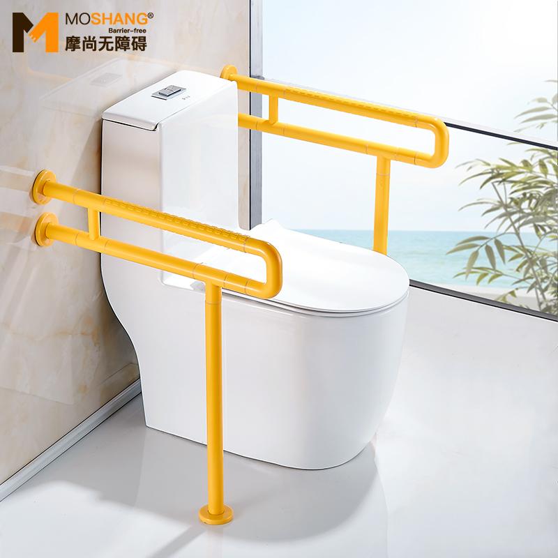 U-образная подставка для подлокотника для унитаза полностью Пожилым людям поставляет магазин инвалидного туалета для пожилых людей без Барьерная ручка