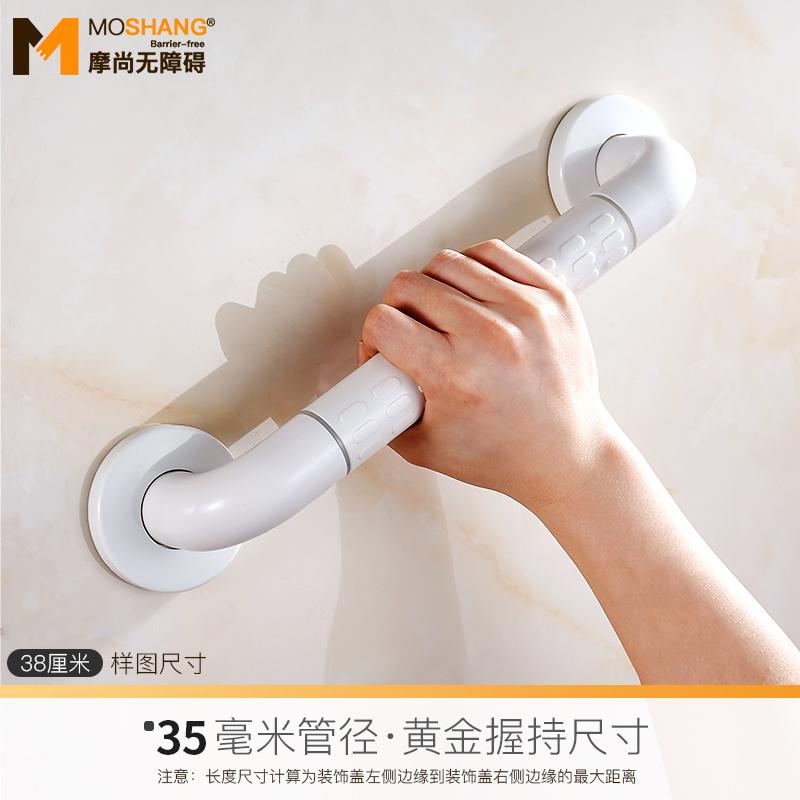 浴室安全防摔扶手無障礙衛生間廁所防滑欄杆浴缸不鏽鋼殘疾人老人