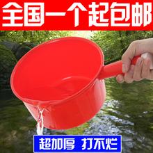 加厚塑料水瓢大水勺耐摔水舀包邮工业水瓢水勺水瓢舀水瓢洗发瓢