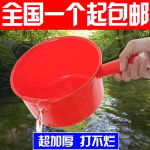 加厚塑料水瓢大水勺 工业水瓢水勺水瓢舀水瓢洗发瓢 耐摔水舀包邮
