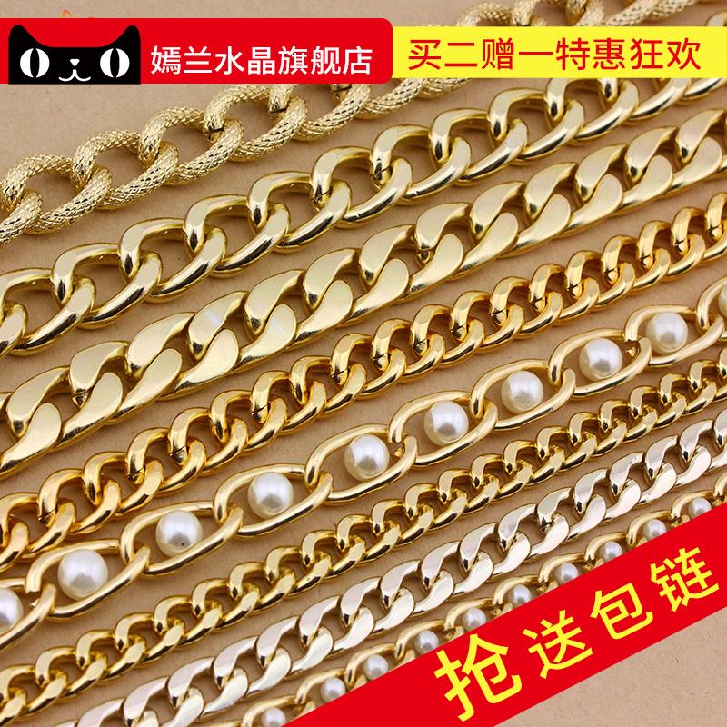 Мешки цепь монтаж аксессуары мешки цепь талия плечо металлические цепи статья ремень портфель цепь алюминий качество одноместный купить