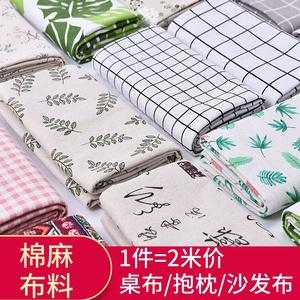 棉麻布料印花格子桌布北欧窗帘沙发亚麻布ins风布头布料清仓处理