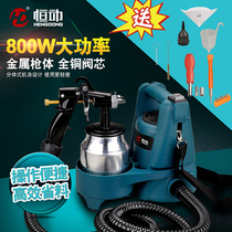 Constant high pressure painting machine electric spray gun latex paint spraying machine painting paint spray gun spray guns power tools