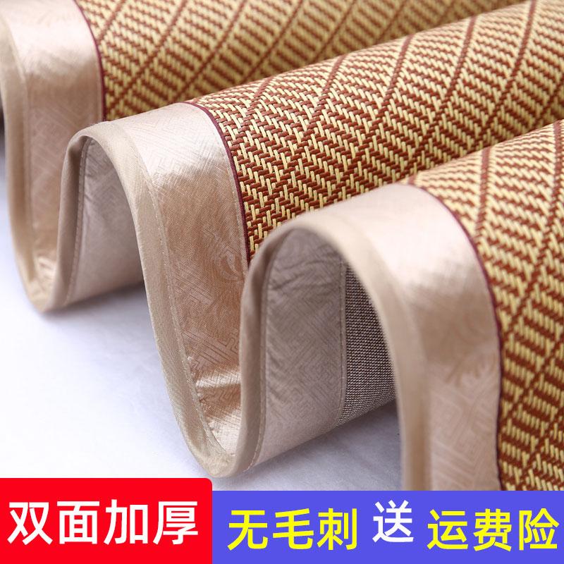 Декоративные одеяла и подушки / Прикроватные коврики Артикул 617969946538