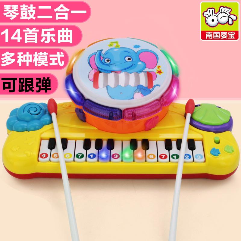 南国婴宝欢乐敲鼓琴宝宝手指启蒙电子琴手拍鼓琴二合一儿童拍拍鼓12月05日最新优惠