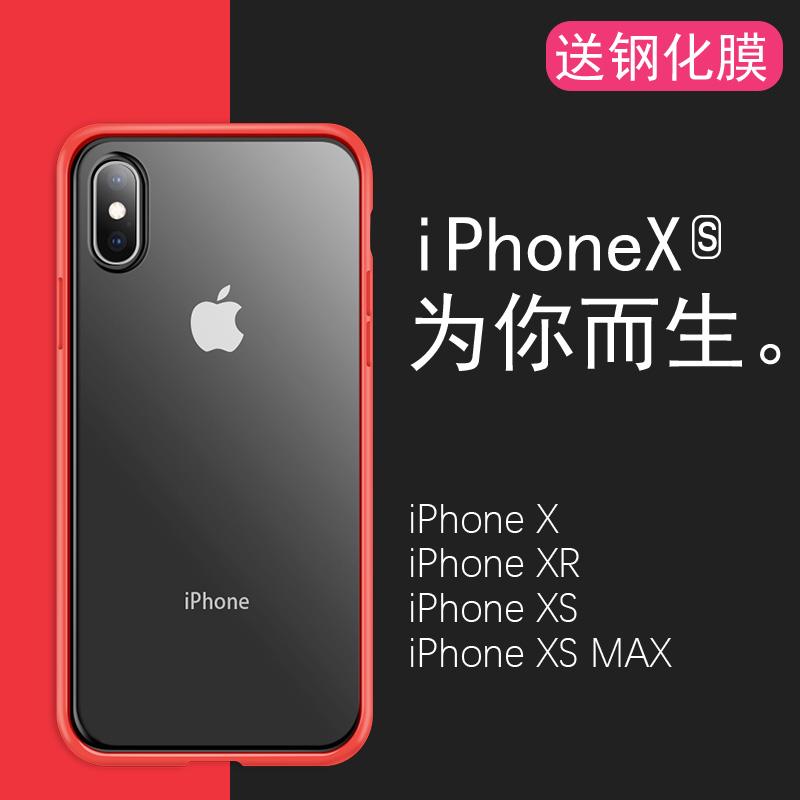 iPhoneX手机壳苹果XS液态硅胶防摔iPhone 8plus全包潮牌8X套男女款苹果XS MAX手机壳透明7plus保护壳Xr外壳