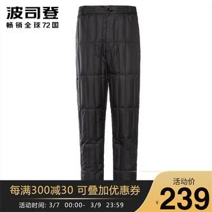 波司登羽绒裤男 中老年人内穿加厚内胆大码高腰裤子冬季B80130011