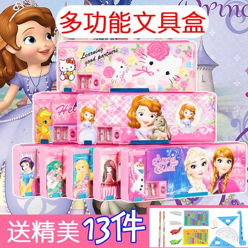 儿童文具盒女韩国创意可爱小学生铅笔盒1-3年级幼儿园多功能公主