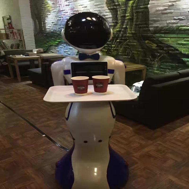 Обслуживание роботов Артикул 546828190229