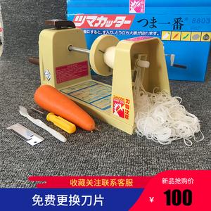 日式多功能刨丝机器切丝机手摇刨