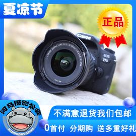 佳能 EF-S 10-18 mm  IS STM 单反超广角风景防抖 旅游人像镜头图片