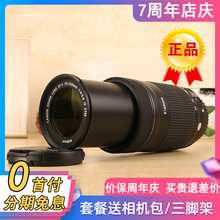 Canon/佳能 EF-S 55-250 IS STM 三代 单反长焦防抖镜头 远摄月亮
