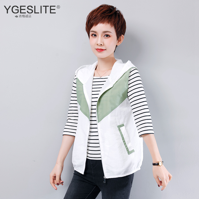 Thin waistcoat women's short hooded loose waistcoat new mother's casual all-around riding jacket in spring and summer 2020
