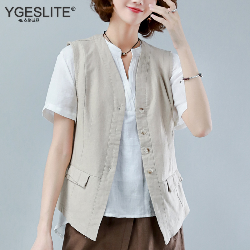 Spring and autumn wear thin vest women's short loose large shoulder casual Linen Vest 2020 spring fashion