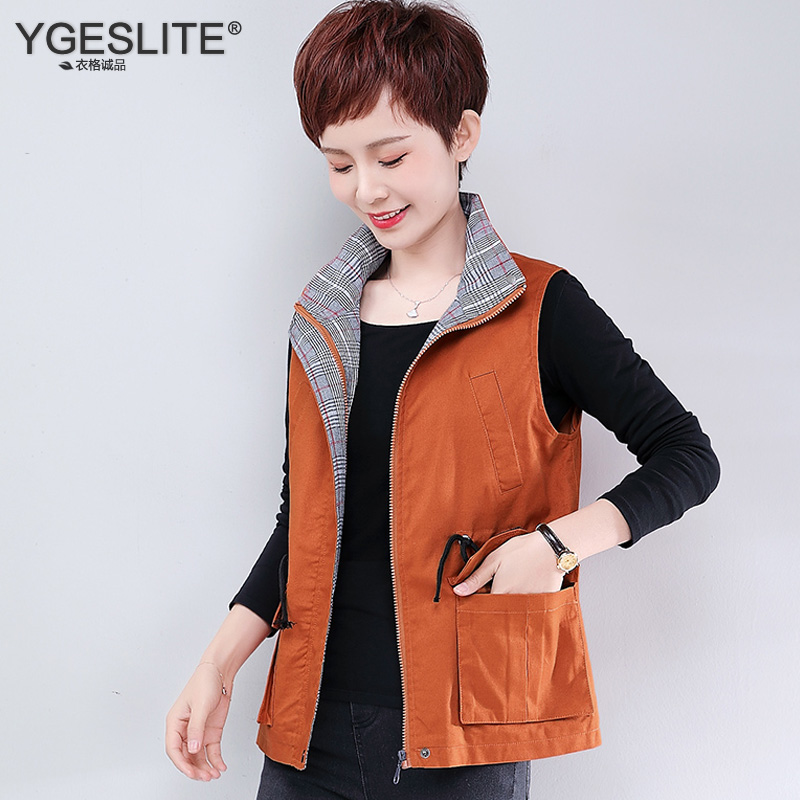 Spring and autumn vest women's big size mother's thin waistcoat and shoulders 2020 spring clothing new middle-aged loose short style horse jacket trend