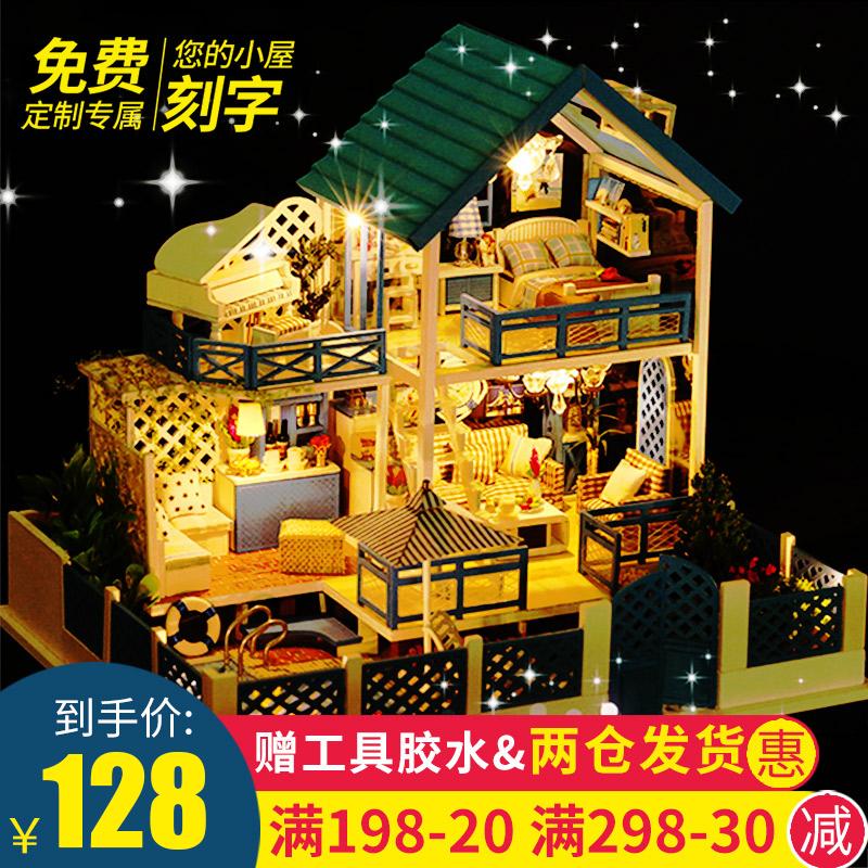 diy小屋别墅爱琴海手工制作小房子模型玩具拼装创意生日礼物女生