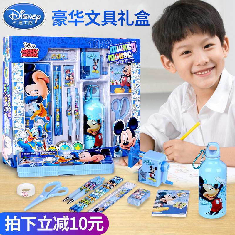 迪士尼儿童文具套装礼盒女孩男小学生开学大礼包小孩礼物学习用品