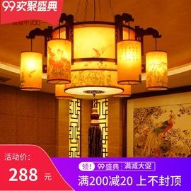 中式吊灯仿古实木客厅复古茶楼饭店包间中国风餐厅工程定做羊皮灯