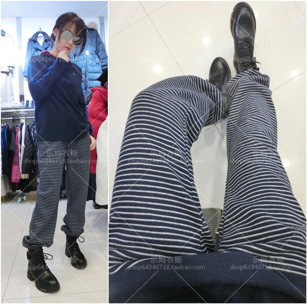 欧洲站 乐妈加大码女装 时尚条纹织料抽带收腿长裤休闲裤女裤