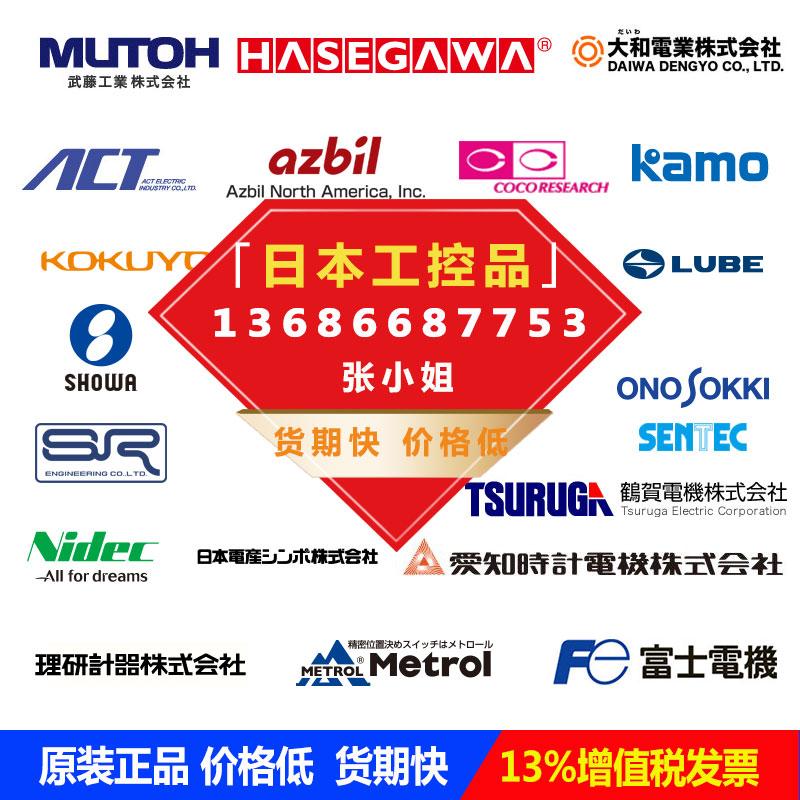 议价,日本爱知时计AICHITOKEI分电磁流量计WX050-WX065-WX080