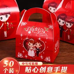 牛角喜糖盒手提式礼盒装糖果袋空盒盒子包装婚礼婚庆结婚用品大全