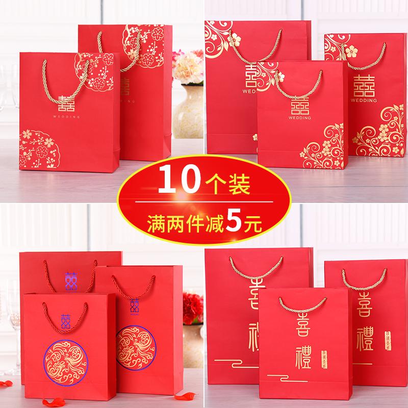 礼袋喜糖盒礼盒小手提纸袋空盒红色礼品包装婚礼婚庆结婚用品大全