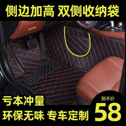 专用于长城哈弗h6h2h3h5h1m2m4h9m1腾翼c30c50炫丽全包围汽车脚垫