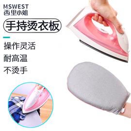 迷你熨衣板烫衣架烫衣板家用熨衣服烫台电熨板海绵小型烫凳折叠图片