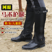 Eight foot Dragon breathable equestrian leg-riding equipment in the autumn horse ride equipped with a comfortable outfit for sporting goods