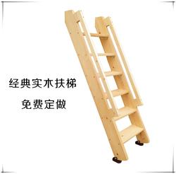 家用木梯室内简易加厚实木登高梯木制阁楼楼梯带扶手原木梯子直梯