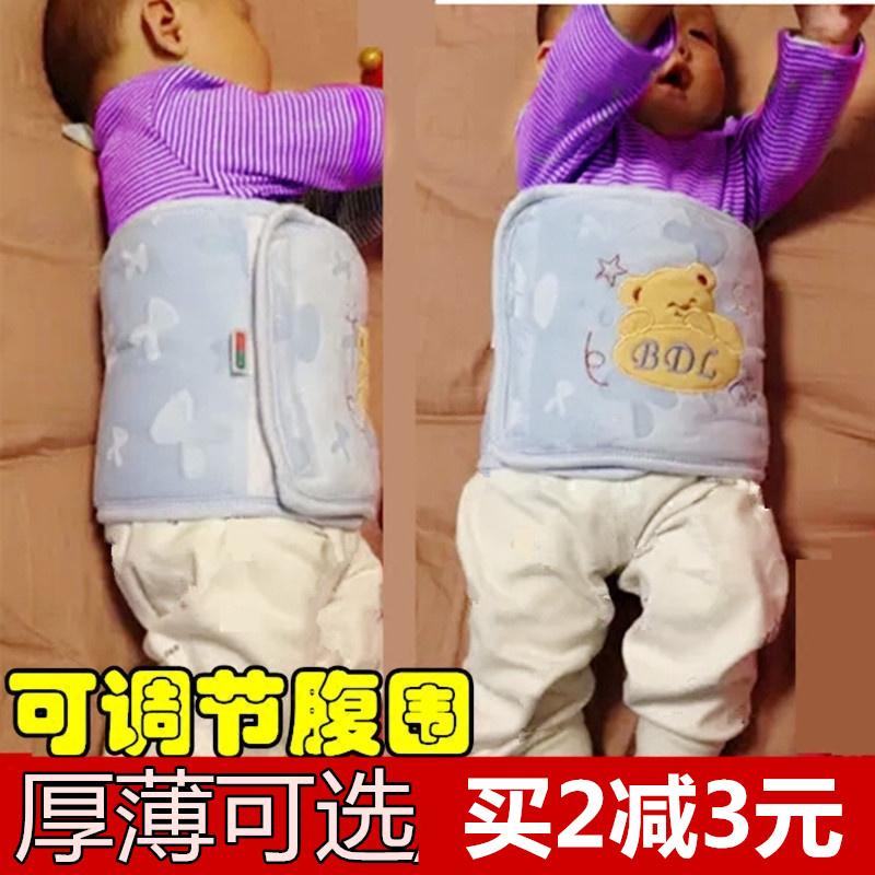 婴儿肚围宝宝纯棉保暖护肚腹围/秋冬款加厚加宽护脐带肚脐带腹卷