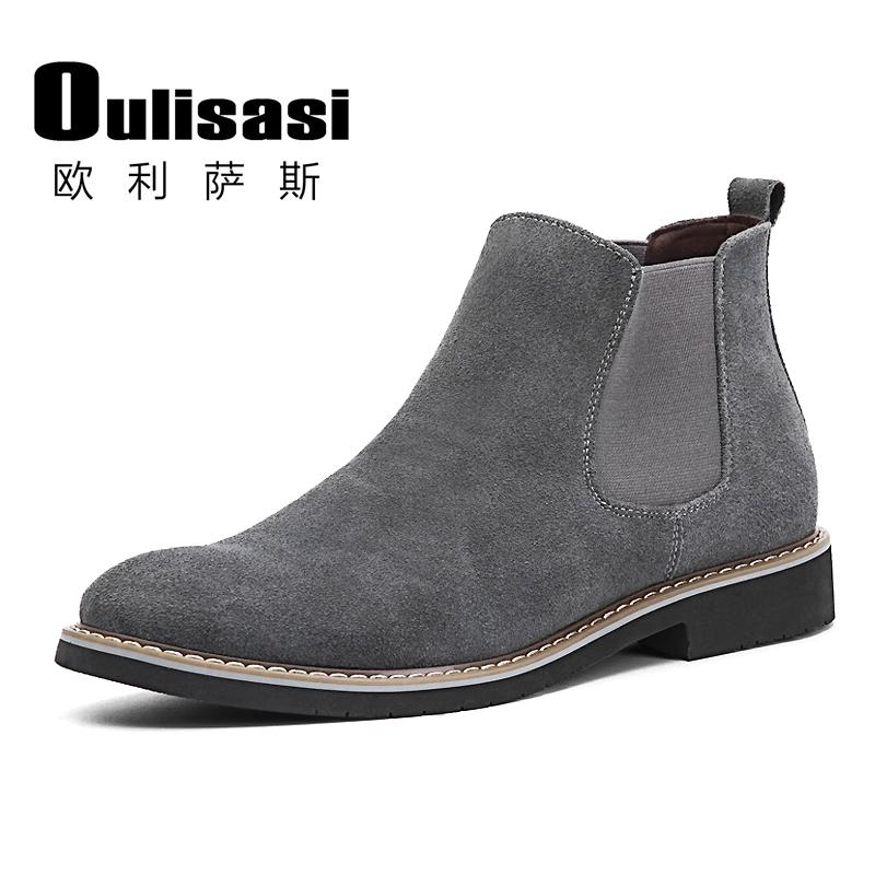 歐利薩斯加絨英倫複古男士真皮馬丁靴